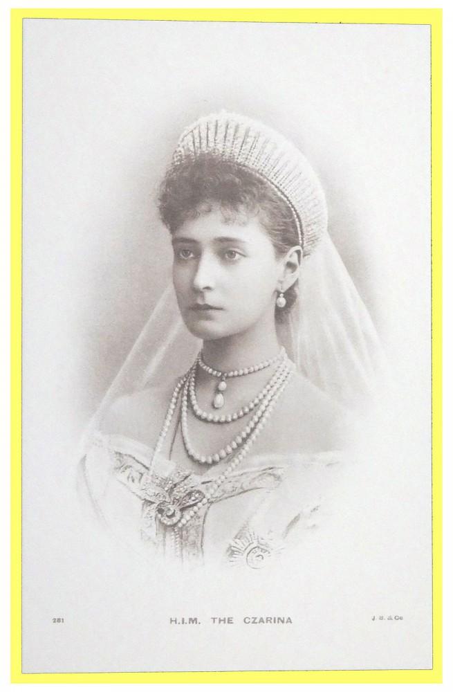 Czarina Alexandra Fedorovna Alix Russia